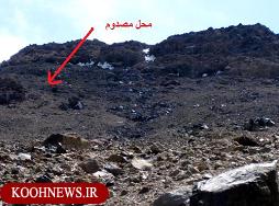 حادثه در قله دماوند